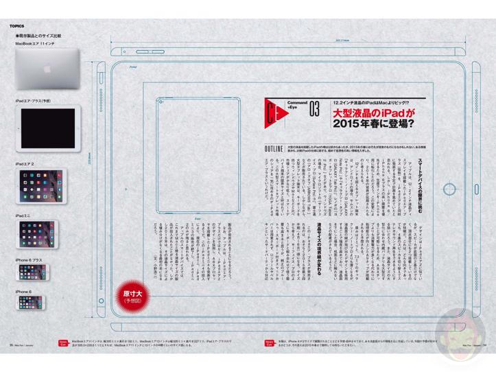 Mac-Fan-January-2013-1.jpg