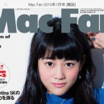 Mac Fan 2015年1月