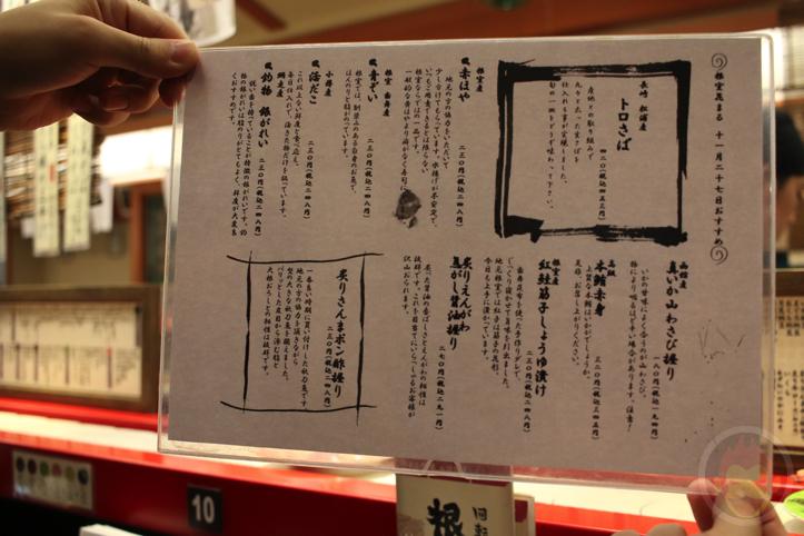 Sushi-Nemuro-Hanamaru-15.jpg
