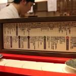 Sushi-Nemuro-Hanamaru-16.jpg