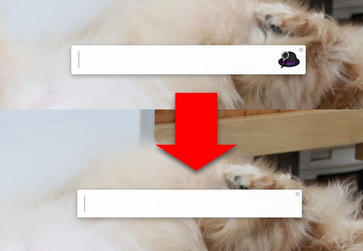 Alfredの右にある帽子アイコンを非表示にする方法