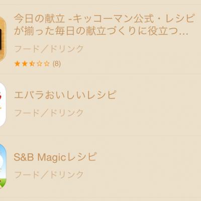 app-store-get-1.png