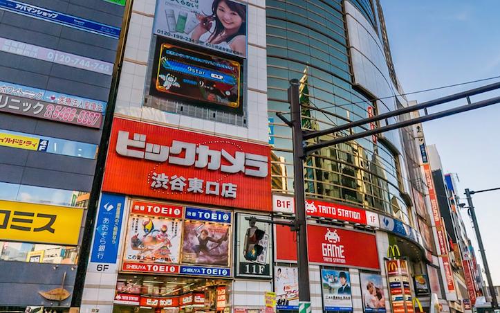 ビックカメラ渋谷店
