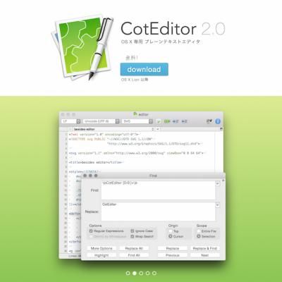 cot-editor-web.png