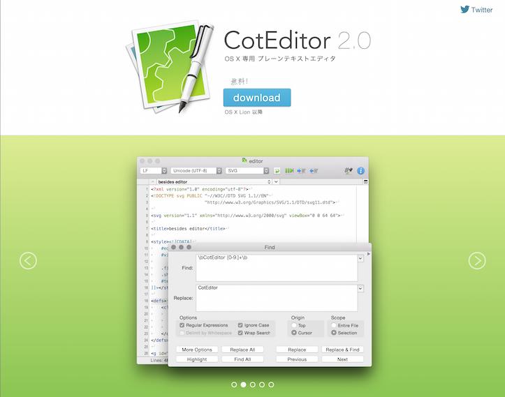 Cot editor web