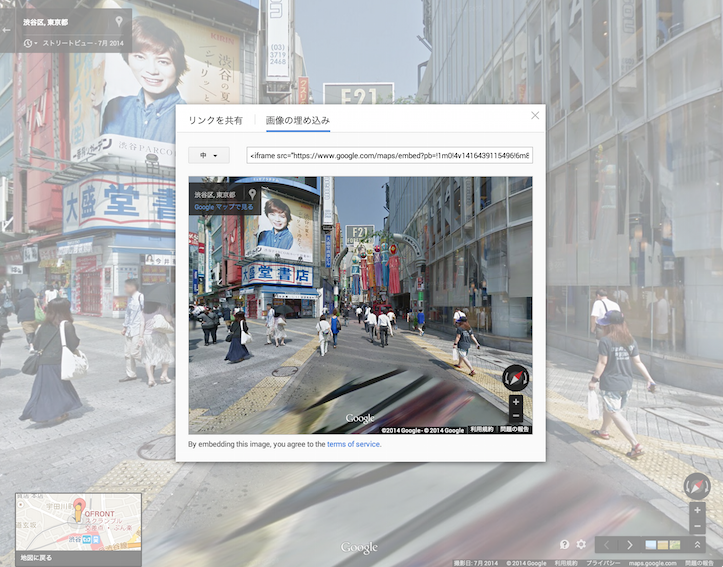 Google street view embed