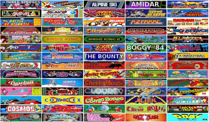 Internet arcade