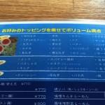 menya-shinnosuke-tantanmen-4.jpg