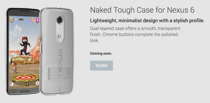 Naked tough case for nexus 6