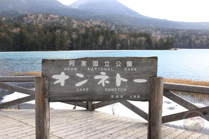 onnne-to-lake-10.jpg