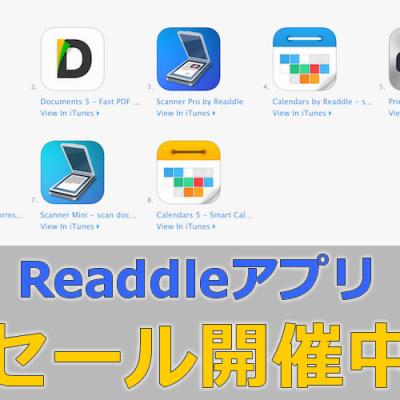 readdle-app-sale.png