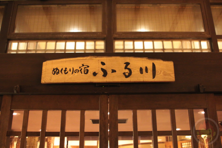 sapporo-furukawa-10.jpg