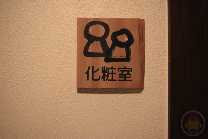 sapporo-furukawa-11.jpg