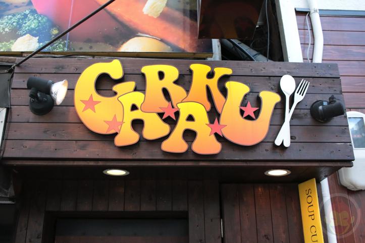 札幌のスープカレー店「GARAKU」