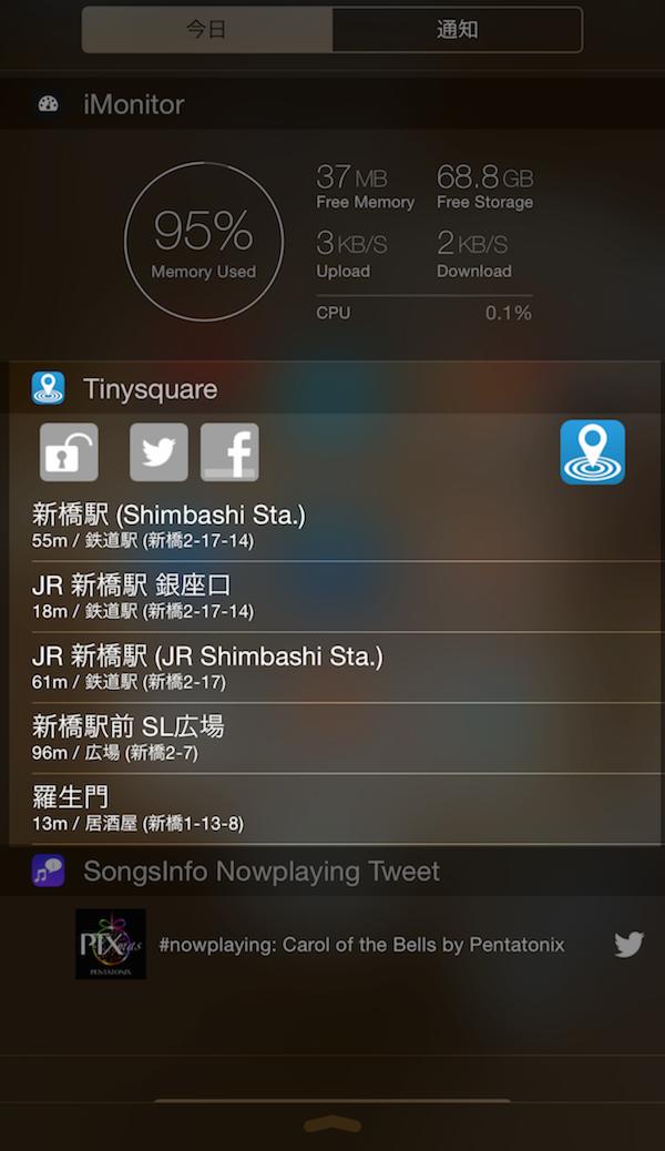Tinysquare