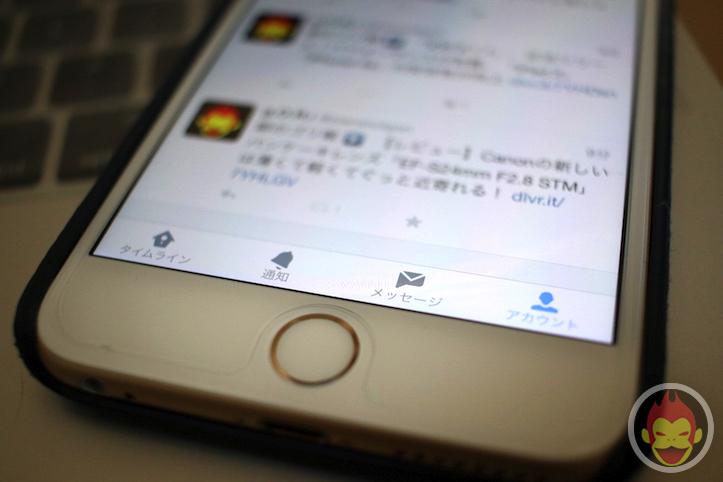 Twitter dm copy
