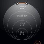 Parrot-Zik-2-App-16.jpg