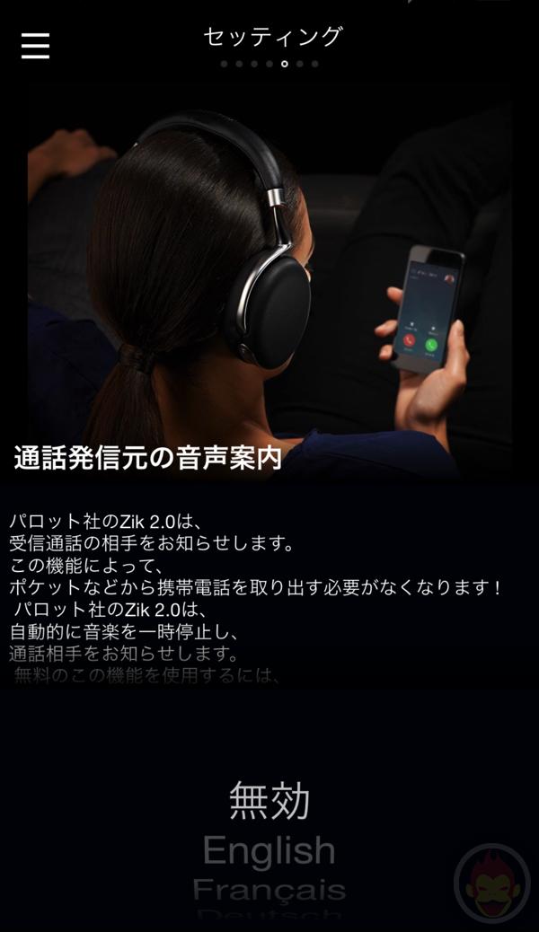 Parrot-Zik-2-App-29.jpg