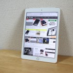 Using-iPad-Air-2-1.jpg