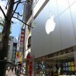 apple-store-shibuya.jpg
