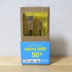 cheero-danbo-micro-usb-cable-50cm-2.jpg