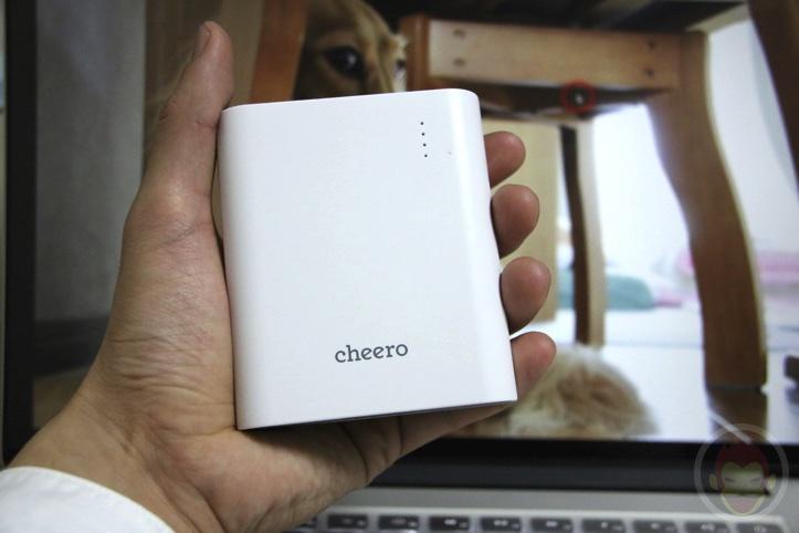 Cheero Power Plus 3