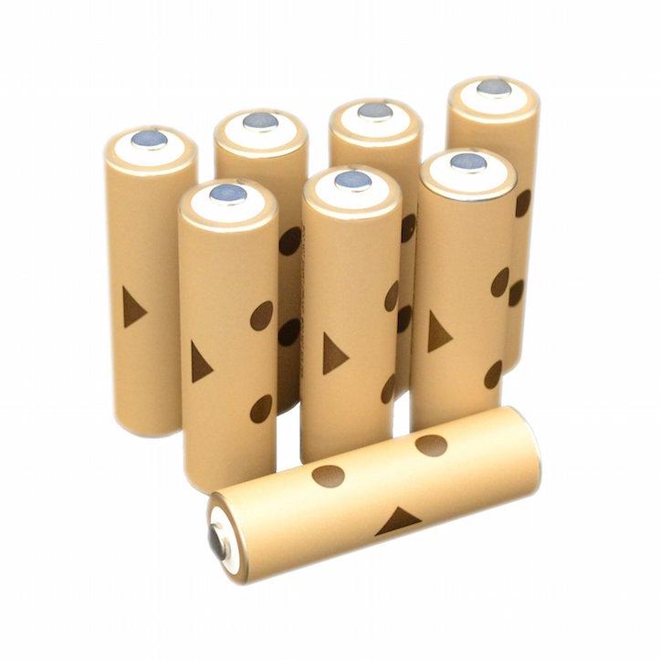 ダンボー仕様の充電式電池
