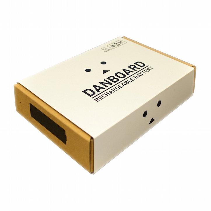 danbo-battery-2.jpg