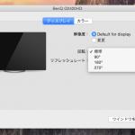 display-vertical-setting.png