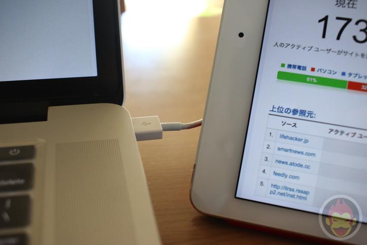 duet-display-2.jpg
