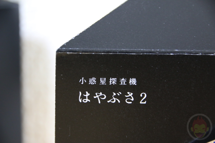 JAXA公認「はやぶさ2」アクセサリー