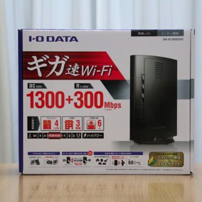 i-o-data-wifi-reuter-3.jpg