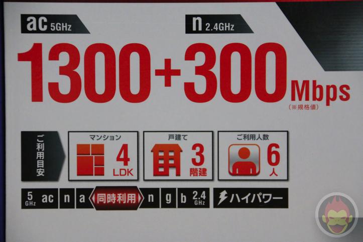 I-O DATA 11ac/n/a/g/b 対応 無線LAN親機(Wi-Fiルーター)