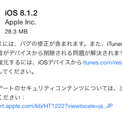 ios8-1-2.png