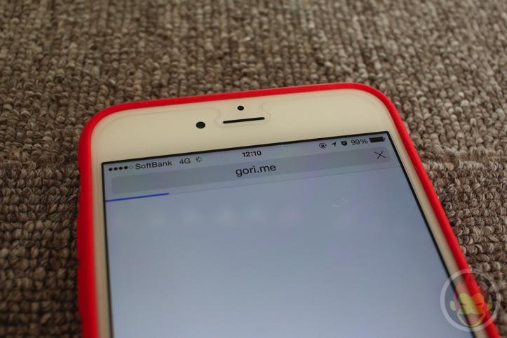 iPhone 6 Plusの不満5選