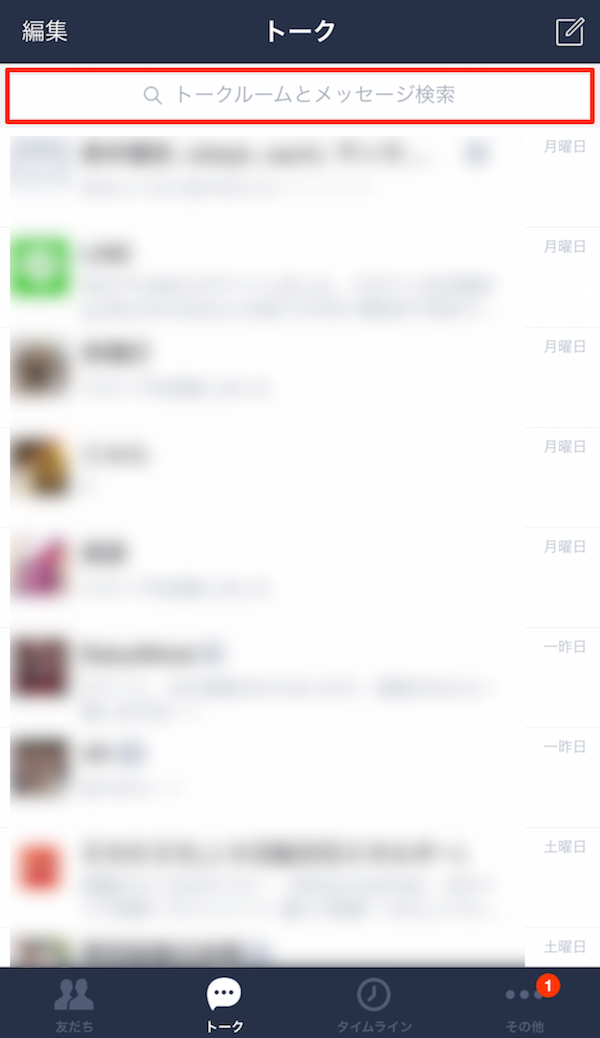 line-update-1.png