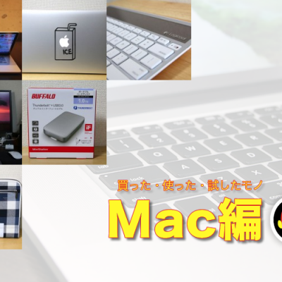 mac-all-items-2014.png