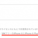 no-sim-free-iphones.png