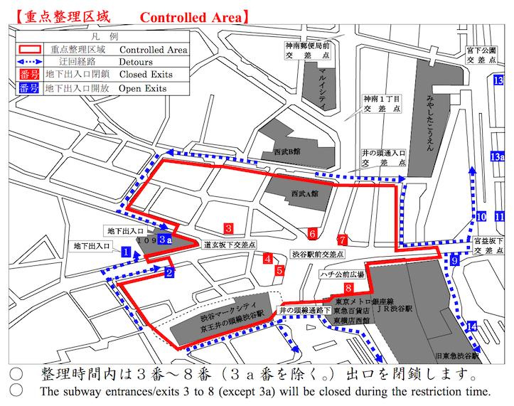 渋谷センター街、大晦日から元旦に掛けて整理誘導へ
