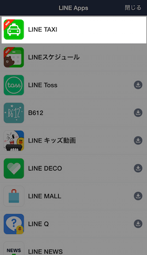 LINE-TAXI-SS-1.png