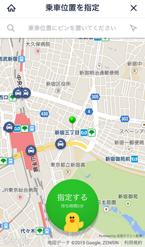 LINE TAXI SS
