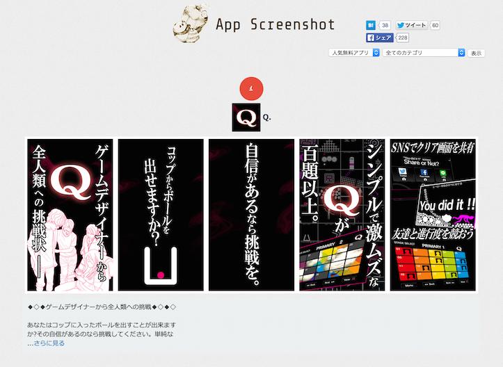 app-screenshot.png