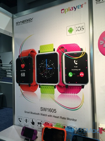 apple-watch-knock-off-1.png