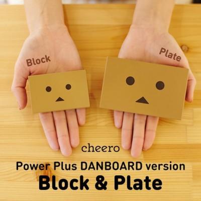 cheero-block-plate.jpg