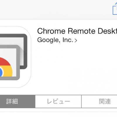 chrome-desktop-app.png