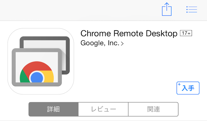 Chrome desktop app