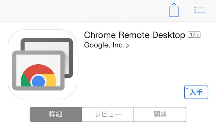 Chrome desktop app