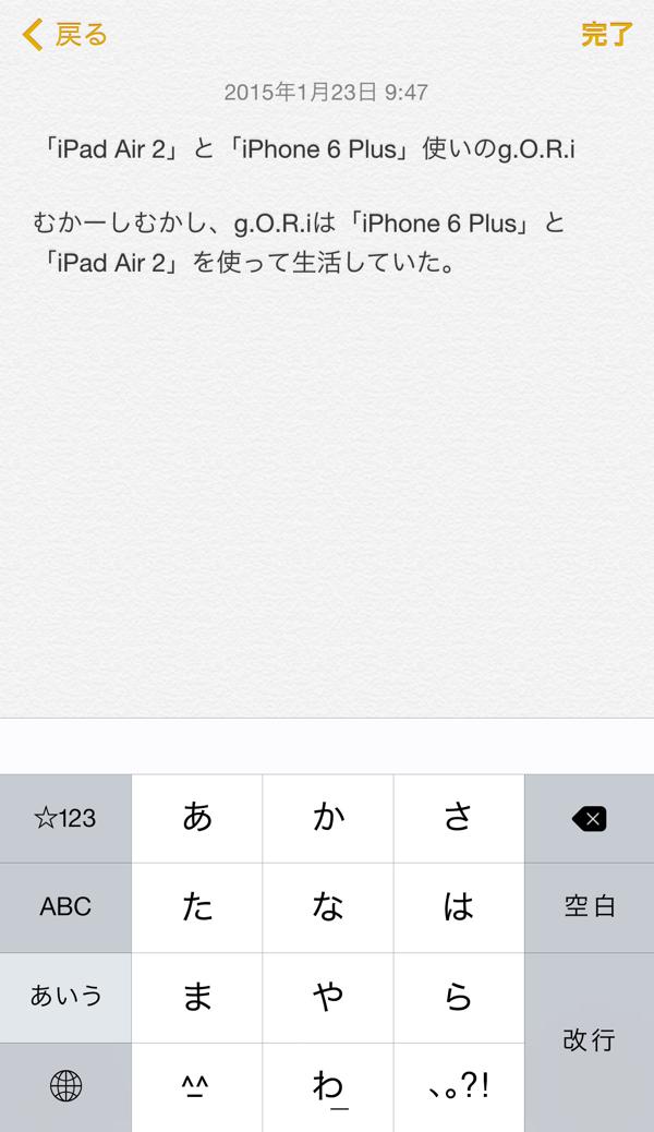 copyfeed-11.jpg