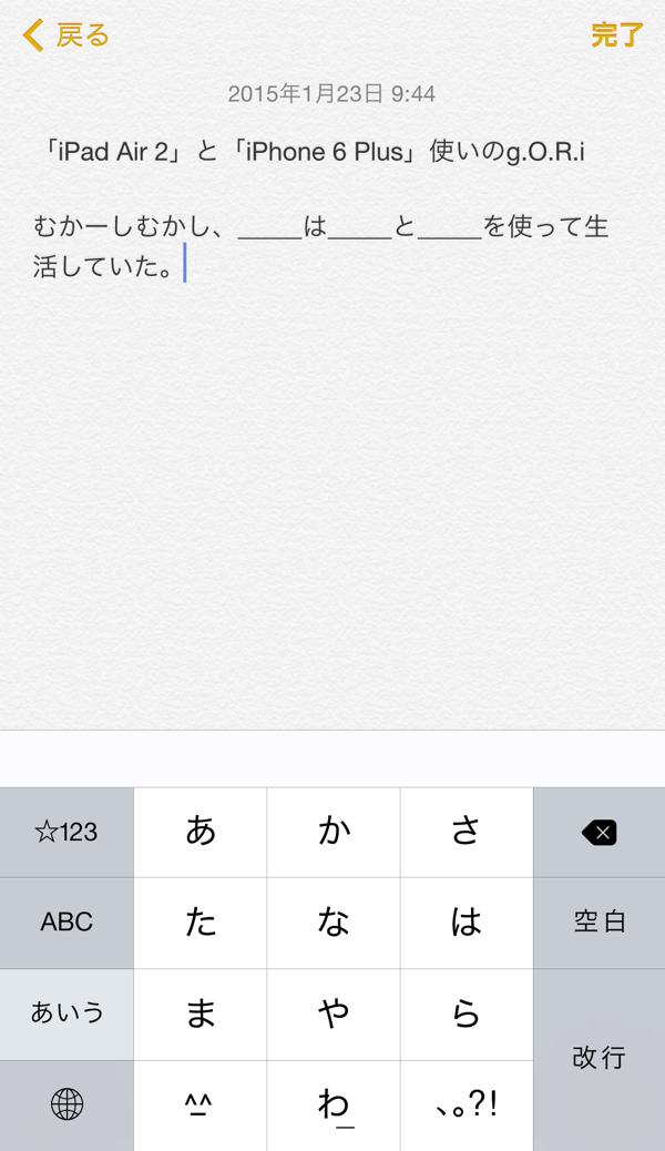 copyfeed-2.jpg
