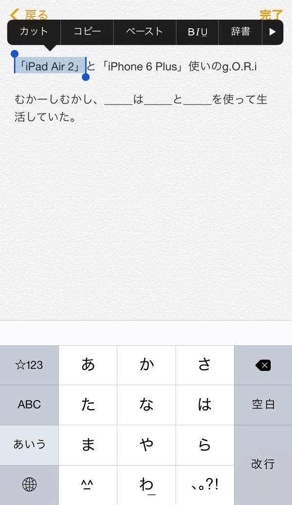 copyfeed-3.jpg